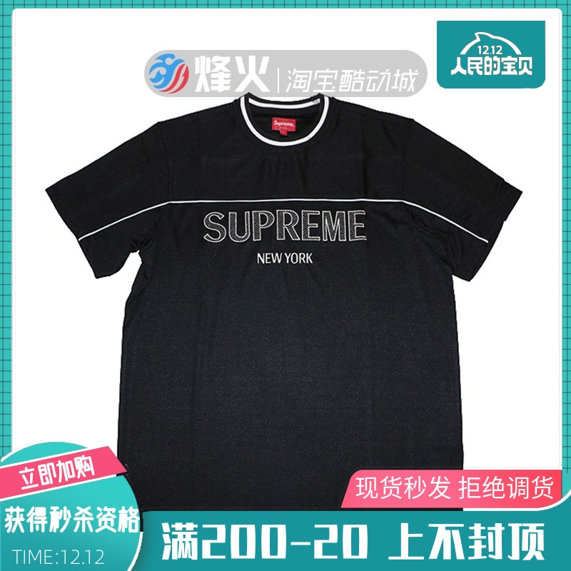 烽火体育 supreme 潮牌休闲短袖T恤 SS18KN37