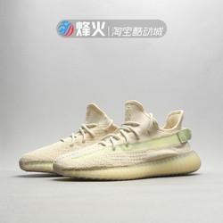 烽火 Adidas YEEZY 350 V2 Flax 亚洲限定3.0 亚麻黄椰子 FX9028
