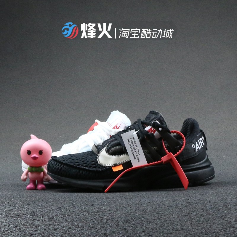 烽火 OFF-WHITE x Nike Air Presto OW 2.0 联名 AA3830-002 100