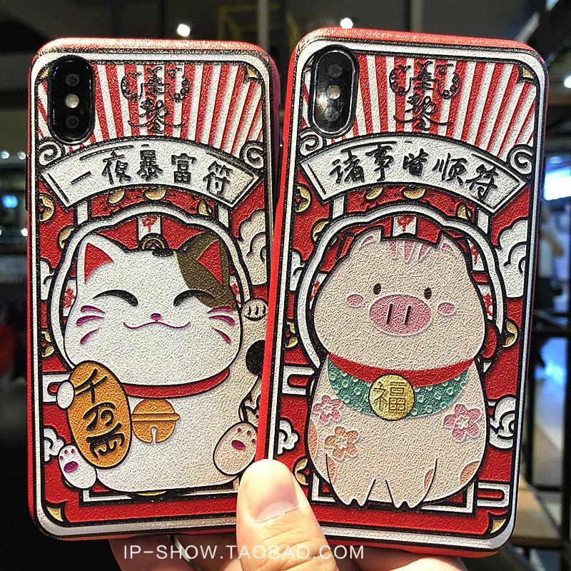 日韩浮雕招财猫iphoneXsMax小猪手机壳苹果7plus情侣8p防摔软壳6s