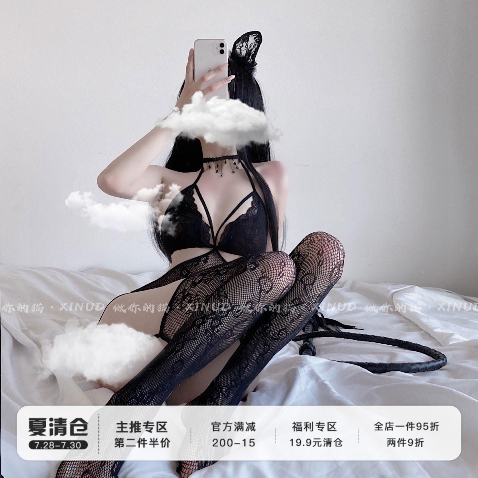 做你的猫:暴击诱惑渔网连体衣性感网袜情趣性感火辣连身丝袜免脱