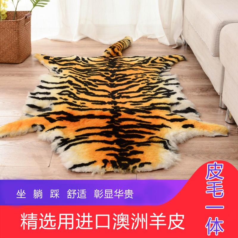 仿真老虎皮 客厅床边地毯皮毛沙发坐垫整张壁挂虎冬季飘窗垫椅垫