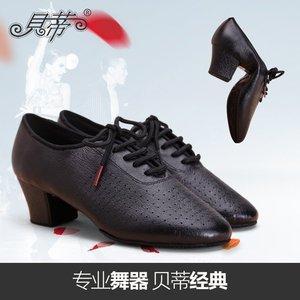 贝蒂舞鞋T1B软牛皮两点底女教师舞鞋拉丁鞋教练舞鞋正品软底舞鞋