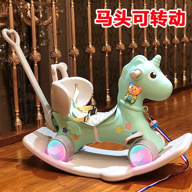 Лошадки-качалки для детей Артикул 577269660012