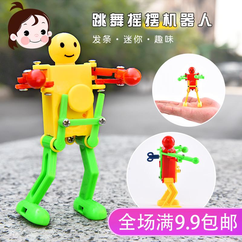 儿童益智创意玩具