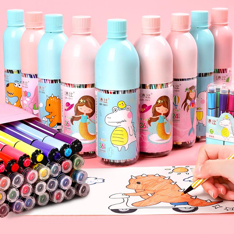 清让文具儿童24色水彩笔套装幼儿园彩色笔画画笔可水洗小学生彩笔 Изображение 1