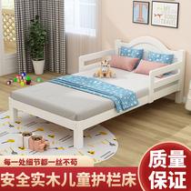 实木儿童床带护栏小户型男孩单人床经济型女孩公主床松木现代简约