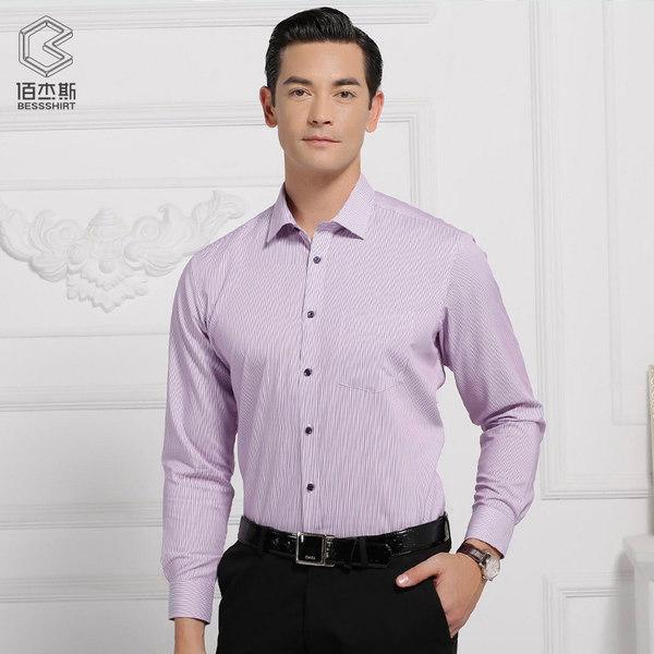 鲁泰 佰杰斯 纯棉免烫条纹 男式长袖衬衫 衬衣 天猫优惠券折后¥58包邮(¥128-70)4色可选