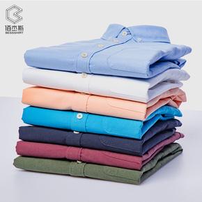 佰杰斯秋牛津纺男长袖商务休闲衬衫