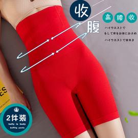 本命年女红色高腰提臀收腹内裤塑形束腰塑身神器秋季薄款塑身衣