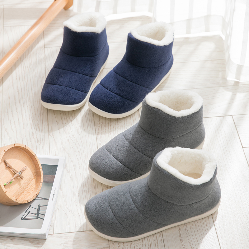 Mens cotton slippers for indoor use in autumn and winter