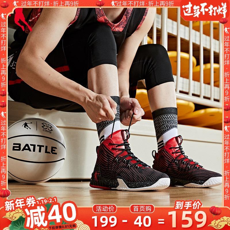 乔丹篮球鞋男2019新品橡胶大底学生高帮蓝球鞋男球鞋运动鞋战靴