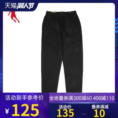 乔丹运动裤男士针织长裤商场同款2020春季新品男裤子EKL13201302