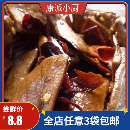【康派小厨】私房菜 四川麻辣豆腐干200克熟食零食小吃