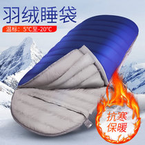 Down sleeping bag adult outdoor indoor men and women thickening warm adults autumn and winter cold 零下10度 30 degrees