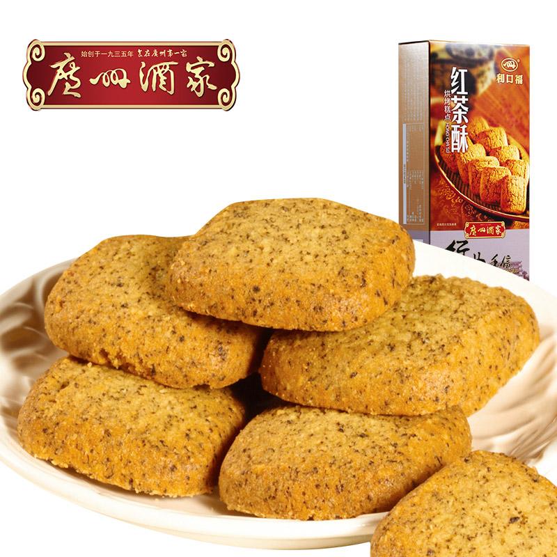 广州酒家利口福红茶酥160g*2盒广式传统糕点广东特产手信零食包邮