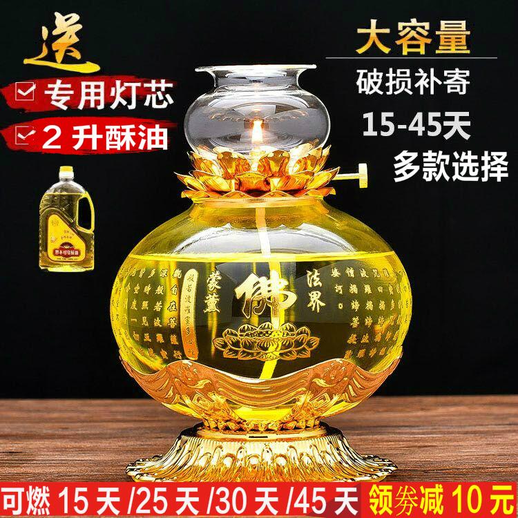 Для будда масло свет счастливый будда свет песочное печенье масло свет лотос долго маяк ветролом стекло затемнение будда назад для свет будда учить статьи