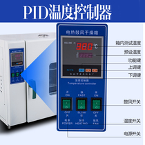 Bai Hui electric blast drying box oven industrial constant temperature oven laboratory vacuum dryer Dryer Commercial