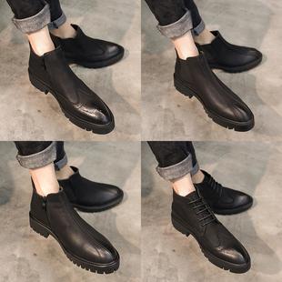 马丁靴男潮韩版 百搭中帮男靴子潮流复古高帮皮鞋 男英伦风切尔西靴