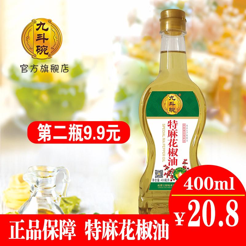 Девять миски Сычуаньского перечного масла 400 мл специальной конопли Hanyuan Сычуаньская специальная рисовая лапша Пряный горшок с приправой кунжутное масло