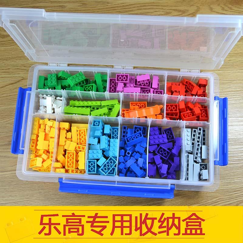 三扣多格日本透明塑料整理箱lego玩具積木零件分類盒子樂高收納盒