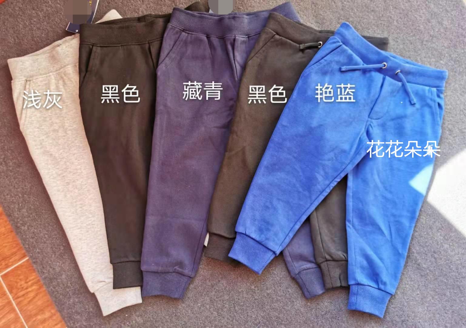 【原】rl男童春秋休闲双面布纯棉卫裤