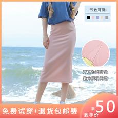 黑色半身裙女春夏2020新款直筒一步裙中长款高腰显瘦针织包臀裙