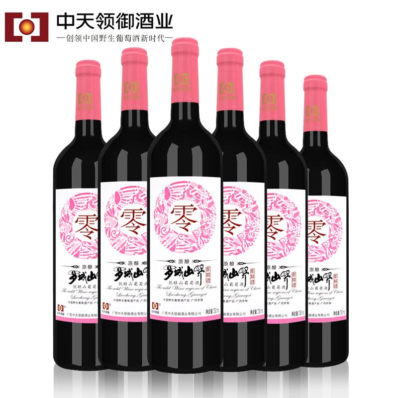 罗城山野原酿无醇零度半甜型毛葡萄酒国产脱醇750ml女士睡前