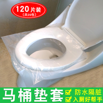 Disposable toilet mat Tourist hotel Waterproof toilet set cushion paper toilet sitting set travel supplies 120 pieces