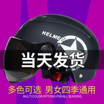 男女电动摩托车头盔夏季轻便式防晒可爱半盔灰四季电瓶车安全头帽