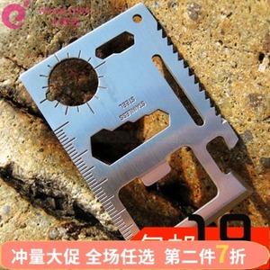 【5件】户外装备用品 救生军刀卡 瑞士军刀片多功能卡片刀