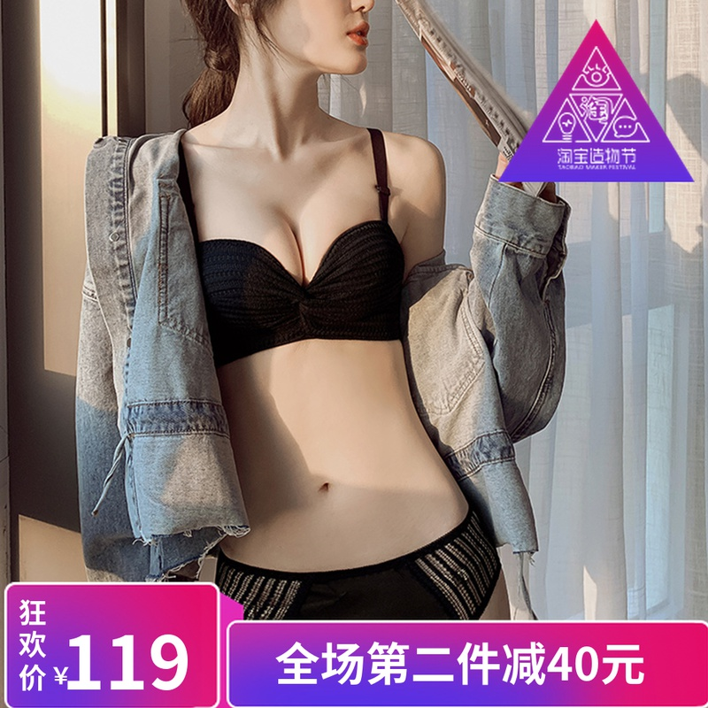 Underwear womens small chest gathered thickened no steel ring soft top support off shoulder anti slip strapless bra suit for girls