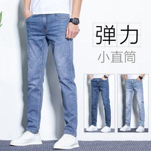 森马男士牛仔裤男修身直筒弹力休闲纯棉2021秋季新款春秋款长裤子