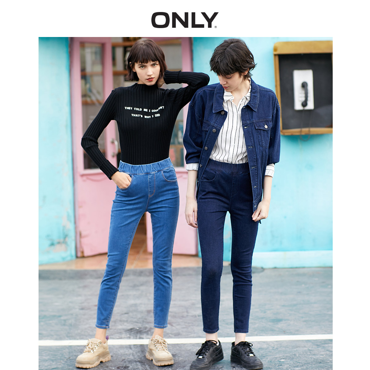 Guan Xiaotong's same only summer new skinny pencil shows thin high waist nine point jeans female 119349622