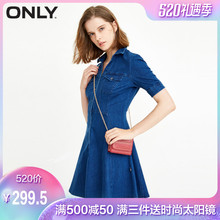 ONLY Summer New Single-breasted Slim Jeans Dress 118242524