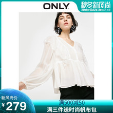 ONLY2019 Autumn New Chic Style Lace Stitching Loose Ocean Chiffon Woman 119151529