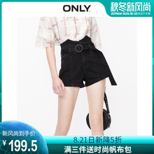 ONLY Fall 2019 New High waist A-shaped Slim Jeans Shorts for Women 119343521