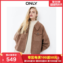 Only2019 winter new double faced cloth loose casual short little woolen coat for women 11934t504