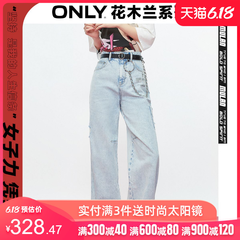 Guofeng only2020 summer new denim Mulan cooperative jeans for women 120132531