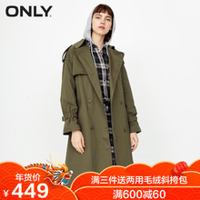 ONLY2018 winter new double-breasted long section with waist waist was thin windbreaker jacket female 118336520