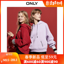 Only2019 winter new loose letter Plush Slouchy casual Hoodie for women 11939s538
