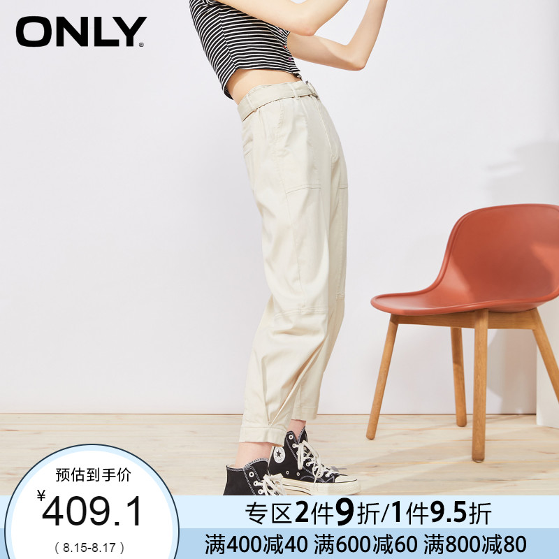 Only2020 autumn new belt decoration design closed leg casual pants for women 120314026