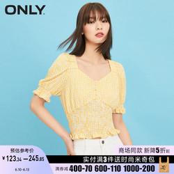 ONLY2021夏季新款复古方领设计气质减龄格子衬衫女|121241017