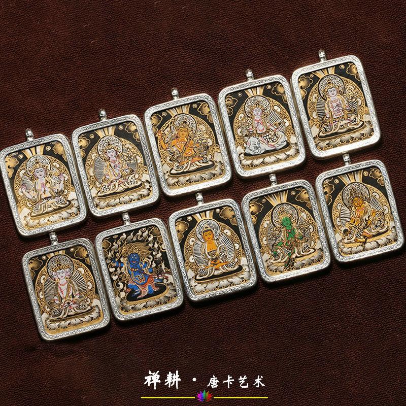 手绘小唐卡十二生肖本命佛吊坠黑金微唐纯银外壳西藏画工佛牌挂坠