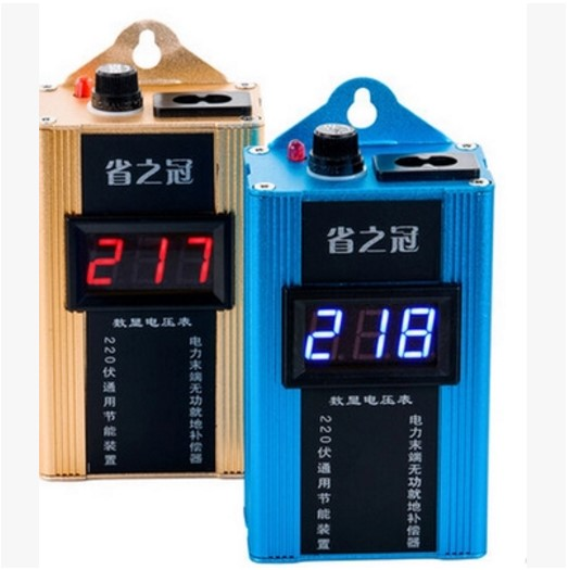 Top of the province LCD intelligent energy saving appliance household electricity meter