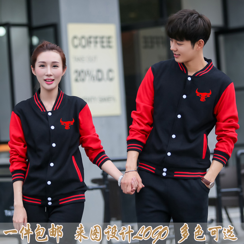 Waiters work clothes long sleeves autumn and winter clothes Internet cafe fast food barbecue hot pot restaurant mens and womens thickened work clothes
