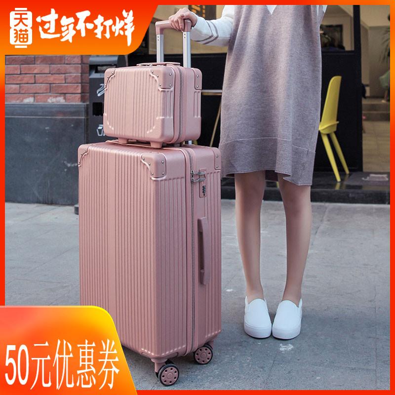 耐宾行李箱拉杆箱男女万向轮大容量密码箱旅行箱子母242628学生箱