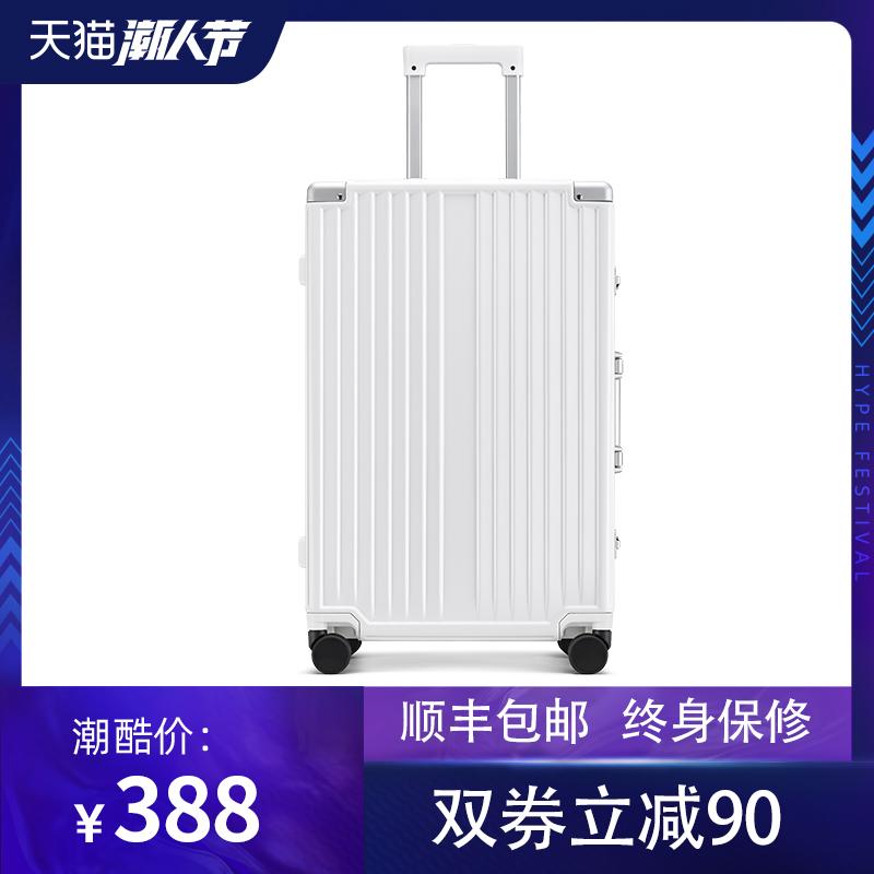 爱麦士拉杆箱万向轮 防刮旅行箱男铝框行李箱女pc皮箱子潮20 24寸