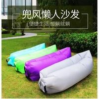 懒人户外充气沙发袋便携式空气床垫午休床野营露营气垫床单人沙滩