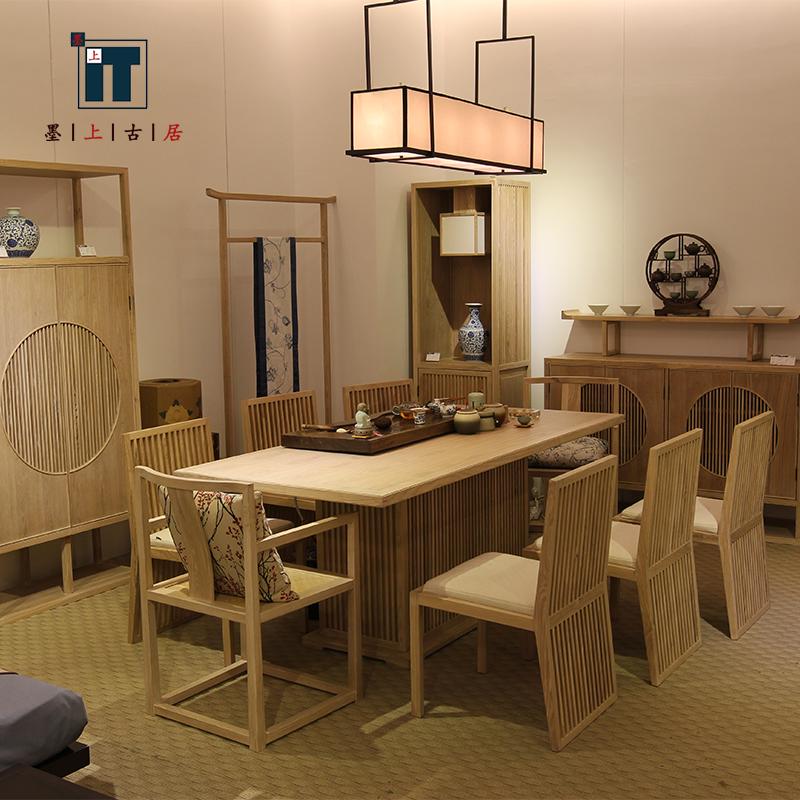 新中式实木餐桌饭桌椅组合现代简约家具定制餐厅会所样板房方茶桌